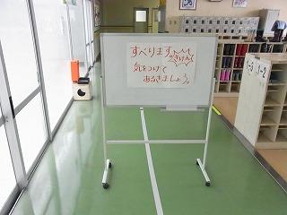 R0038505.jpg