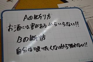 DSC_0240_1.jpg