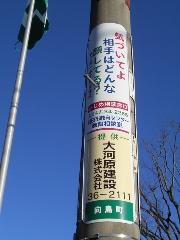 0217ijimeboushi (3).jpg