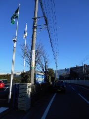 0217ijimeboushi (4).jpg