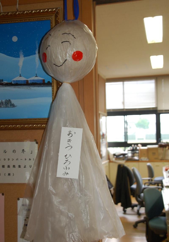 0915taiikutaikaizennjitu (6).JPG