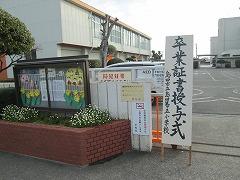 bbbb01.jpg