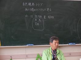 クラブ(自然1).jpg