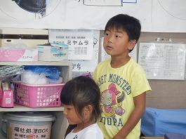 くちばし04.jpg